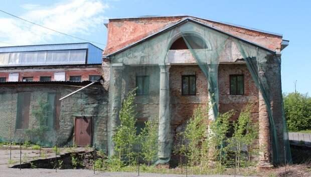 Барнаульский сереброплавильный завод на фото