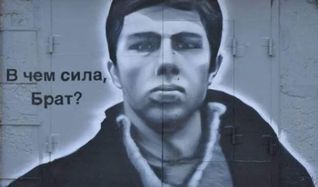 «Брат» воВладивостоке сзимы. Автор нашумевшего граффити раскрыл детали проекта