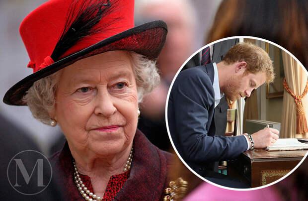 Королева Елизавета II мемуары принца Гарри