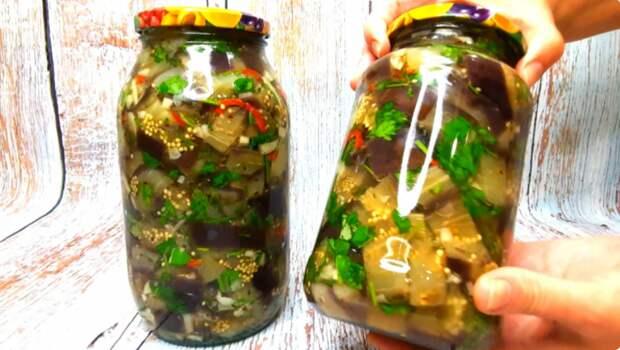 Закуска на зиму «Баклажаны, как грибы»: готовьте больше, банка съедается сразу