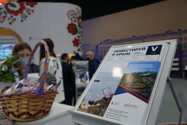 На Петербургском экономическом форуме подпишут соглашения в области жилищного строительства в Крыму