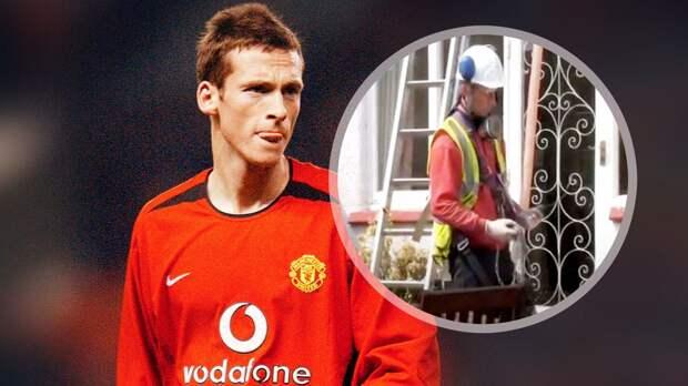 Удивительная история бывшего футболиста «Манчестер Юнайтед». Раньше играл в Лиге чемпионов, а теперь работает на стройке