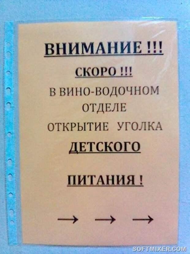 reklamnye-marazmy-za-oktabrnull-0-023