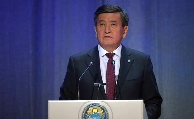 Президент Киргизии назвал условие, при котором уйдёт с поста