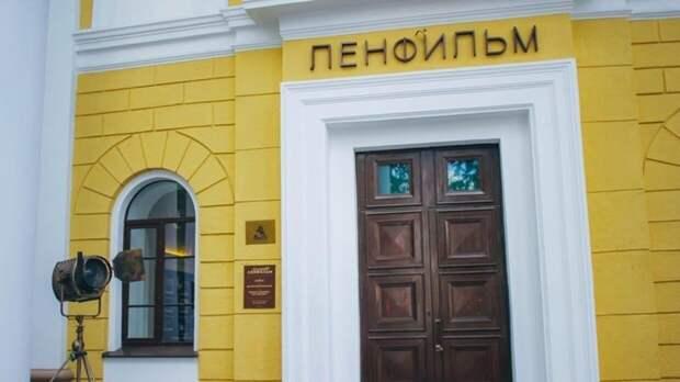 """Студия """"Ленфильм"""" объявила о создании фонда поддержки кинодебютов"""
