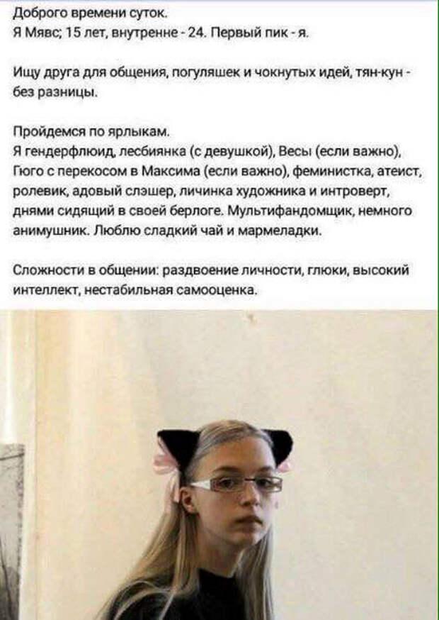 Дочь Михаила Ефремова призналась в нетрадиционной ориентациии