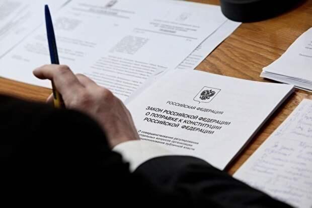 Только 23% россиян предпочли бы голосовать на выборах через интернет