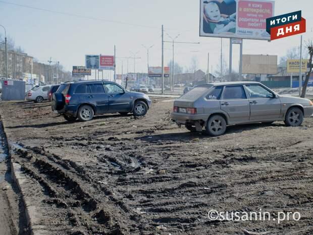 Итоги дня: парковка на газонах Ижевска и последний звонок в школах Удмуртии