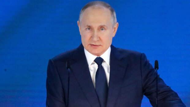 Путин поручил властям оказать поддержку семьям пострадавших