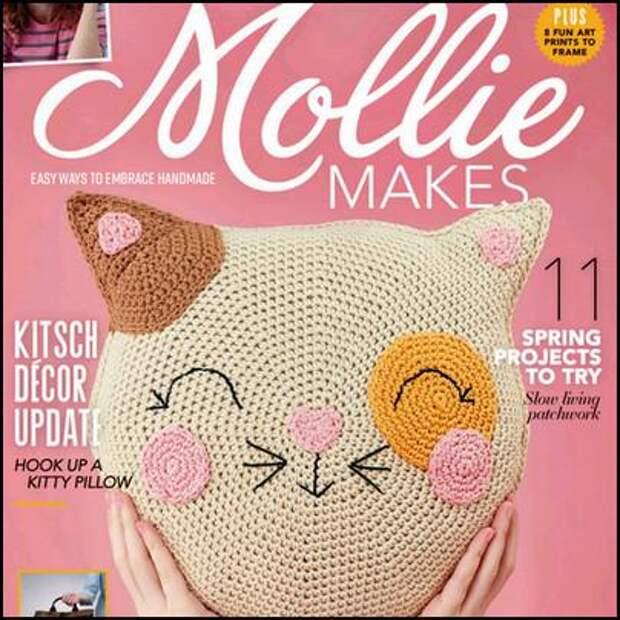 Mollie Makes №129, весна 2021