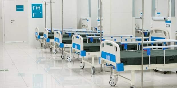 Больницы Москвы готовы к приему пациентов с ковид-19 / Фото: mos.ru