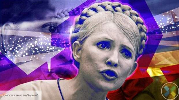 Тимошенко заявила о конце украинской «незалежности»