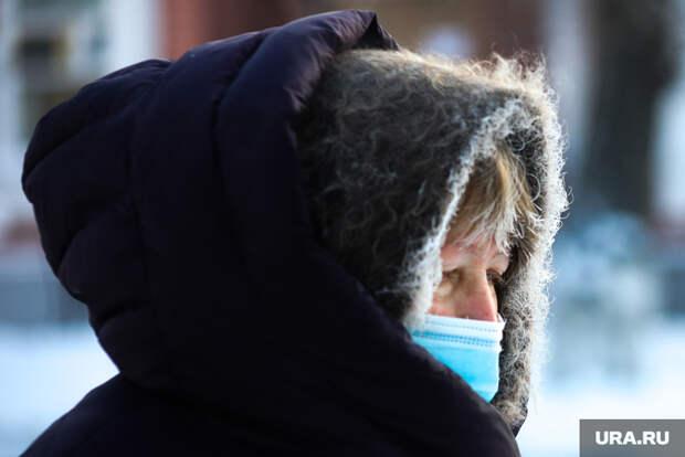 ВКурганской области похолодает до-5 градусов