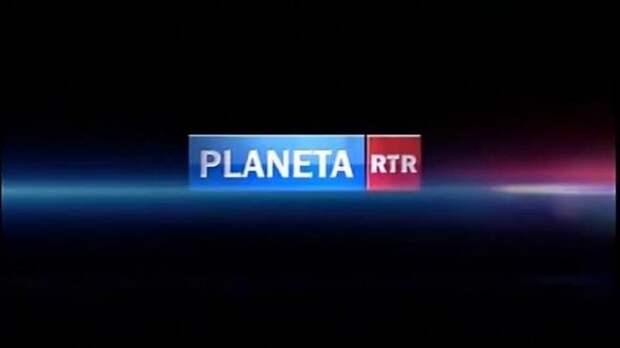 Власти Литвы намерены запретить вещание телеканала «РТР Планета»