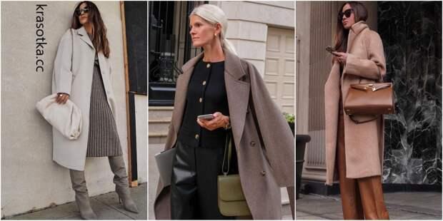 20 элегантных примеров что носить на работу осенью 2020 прекрасным дамам