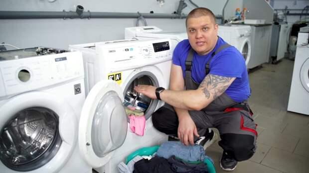 Обязательно прочитайте эти советы перед покупкой стиральной машинки