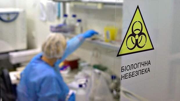 США на Украине готовят биологическое оружие для будущей войны