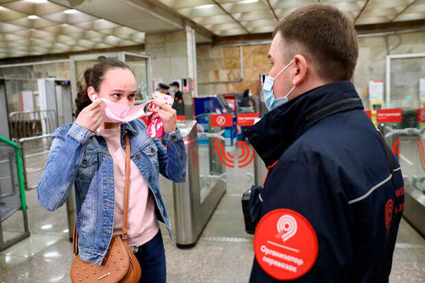 Москвичи нашли способ обмануть усиленный контроль за масками в метро