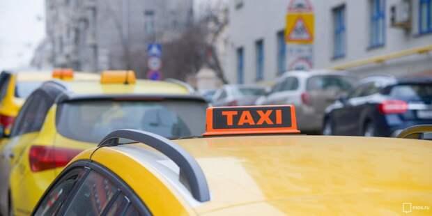 В Марфине задержали разбойников напавших на таксиста