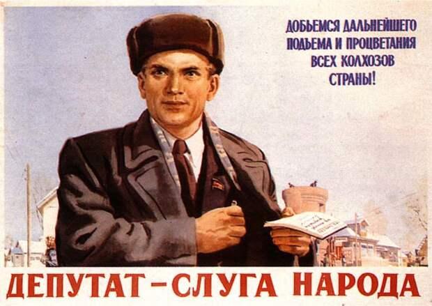 """Тогда чиновники служили народу и Отечеству, сейчас же - лишь своей """"пятой точке"""""""