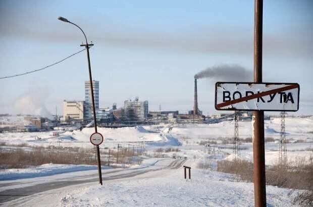 Почему стремительно исчезает угольная российская столица Воркута