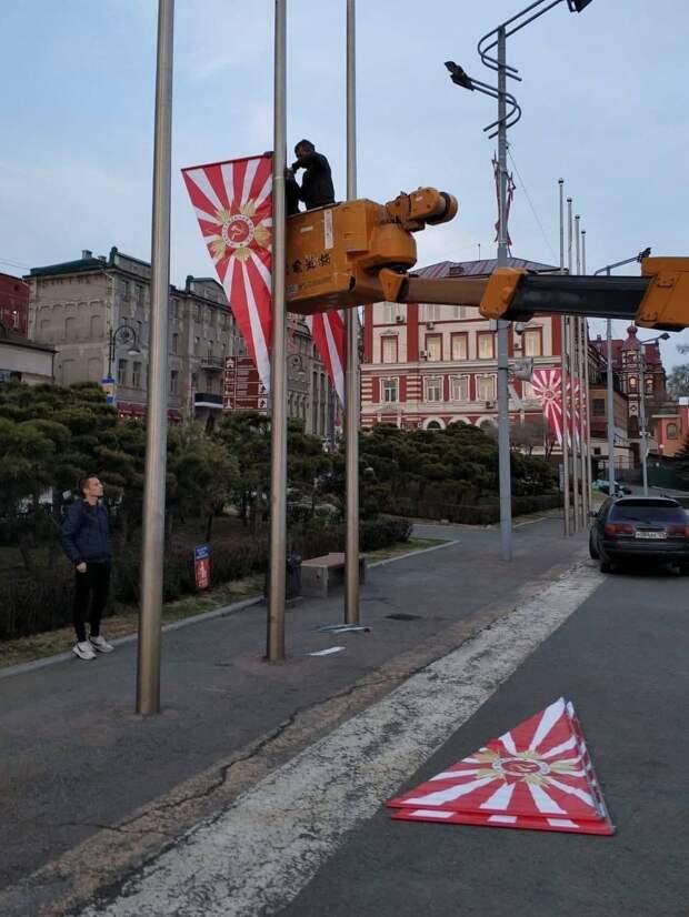 Жители Владивостока разглядели в праздничных флагах символику ВМС Японии. Фото
