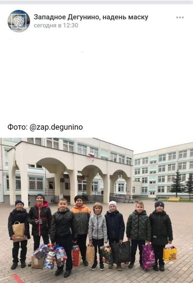Фото дня: школьники Западного Дегунина поучаствовали в благотворительной акции