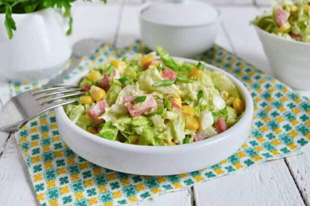 Салат Совершенство. Изумительный салатик к празднику и не только 2