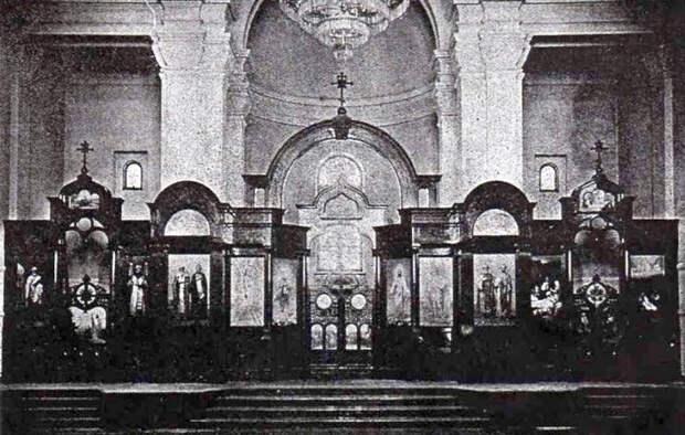 Православный Николаевский собор Нью-Йорка. США. Основан в 1894г