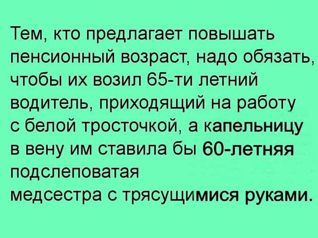 brkvenP8hnY (700x525, 328Kb)