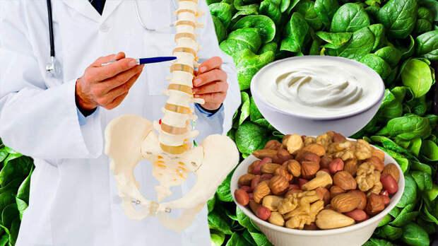 Крепкие кости: снизить риск остеопороза поможет небольшое обновление рациона