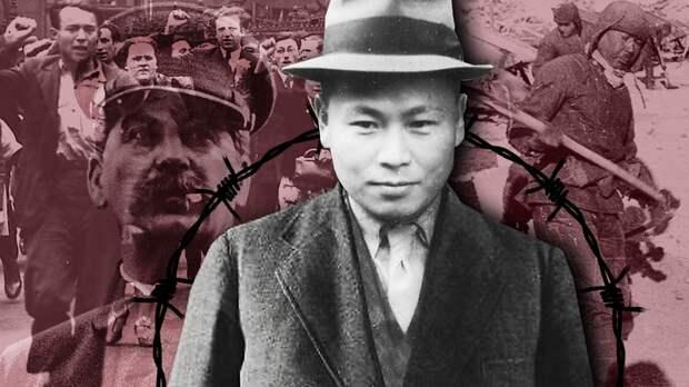 «Японский Солженицын»: как коммунист из Японии выжил в ГУЛАГе