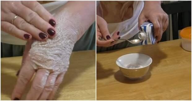 Домашняя маска-выручайка для лица, рук, зоны декольте из самых простых ингредиентов