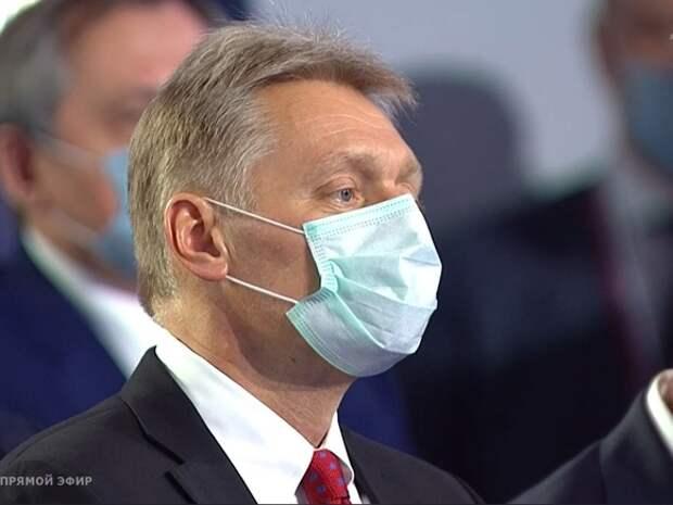 В Кремле заявили о «твердой руке» на Украине