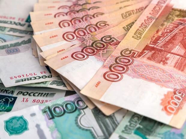 А вот по выплате 5 000 рублей на ребенка возникли вопросы