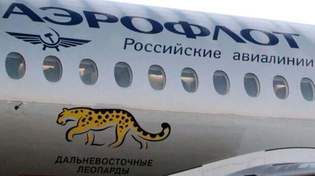 «Аэрофлот» отменил международные рейсы в закрытые страны после жалобы ФАС