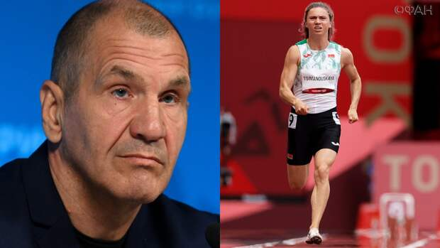 Президент ФЗНЦ Шугалей заявил, что легкоатлетка Тимановская «унизила Белоруссию»