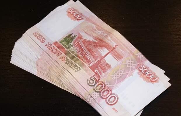 Россияне стали забывать о причитающихся пенсиях