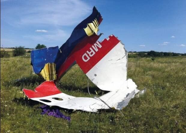 Рассекречивание документов по MH17 станет «смертным приговором» для Запада