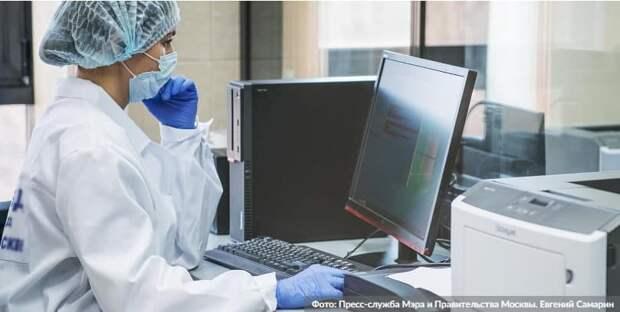 Московские сервисы на базе ИИ стали доступны всем российским врачам. Фото: Е.Самарин, mos.ru