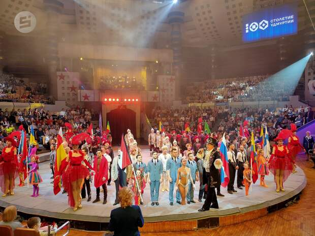 Live: трансляция 13-го циркового фестиваля в Ижевске