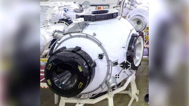 Универсальный узловой модуль «Причал»— один из планируемых модулей российского сегмента Международной космической станции, разрабатываемый ракетно-космической корпорацией «Энергия»