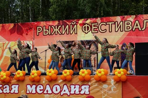 Тепло уходящего лета подарит ижевчанам Рыжий фестиваль