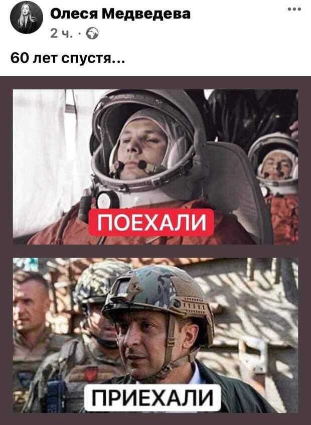 Киевские инвалиды потеряли работу за репост стихов о космосе