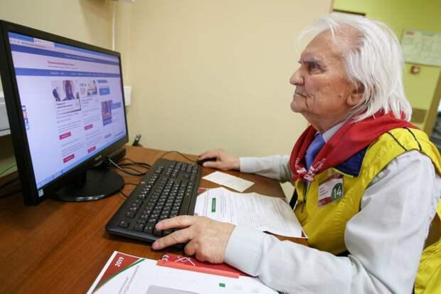 Пенсионеры из Ростокина отправятся в онлайн-путешествия по Золотому кольцу