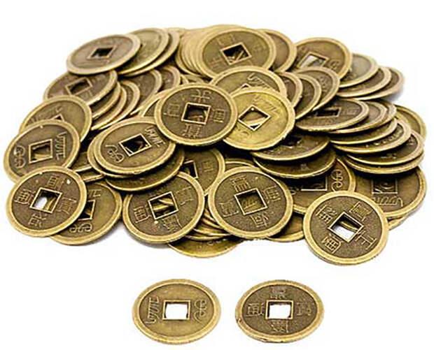Китайские монетки на удачу.