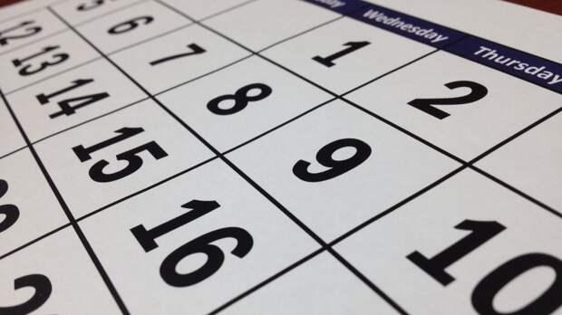 Трехдневные выходные ждут россиян в мае