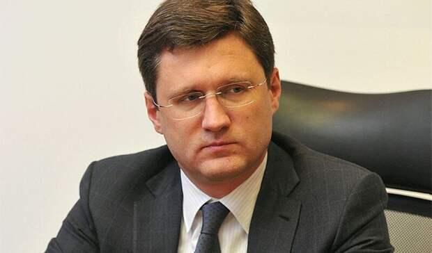 Александр Новак выдвинут надолжность вице-премьера РФ