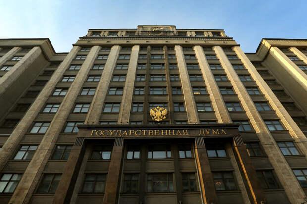 Ветер сорвал букву со здания Госдумы в Москве
