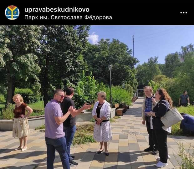 В парке имени Федорова проведут работы по благоустройству